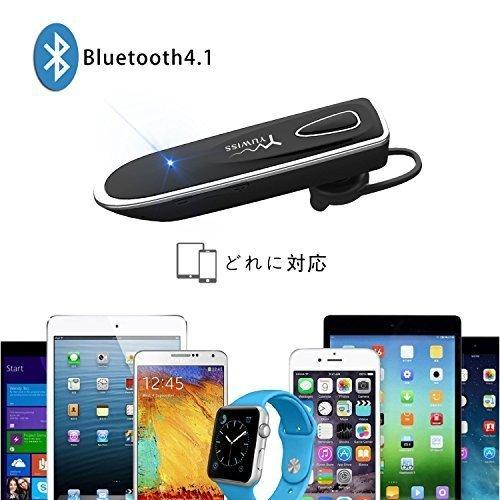 新品Bluetooth ワイヤレス ヘッドセット V4.1 片耳 高音質 超大容量バッテリー 36時間通話可能(ブラU0GB_画像4