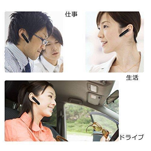 新品Bluetooth ワイヤレス ヘッドセット V4.1 片耳 高音質 超大容量バッテリー 36時間通話可能(ブラU0GB_画像5