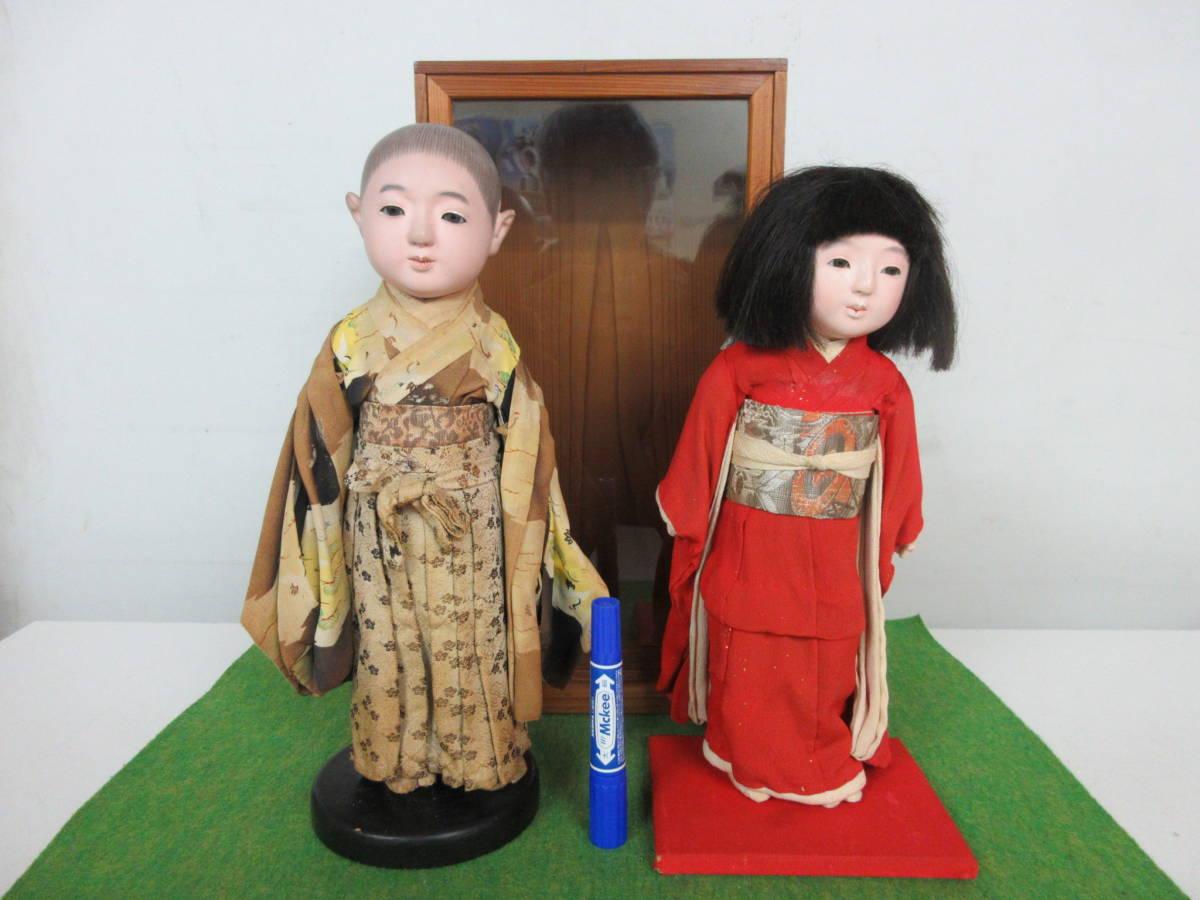 (5・16)◎11 当時物 古い市松人形 2点 男の子 女の子 木製ガラスケース付 日本人形 和装 無銘 / 661
