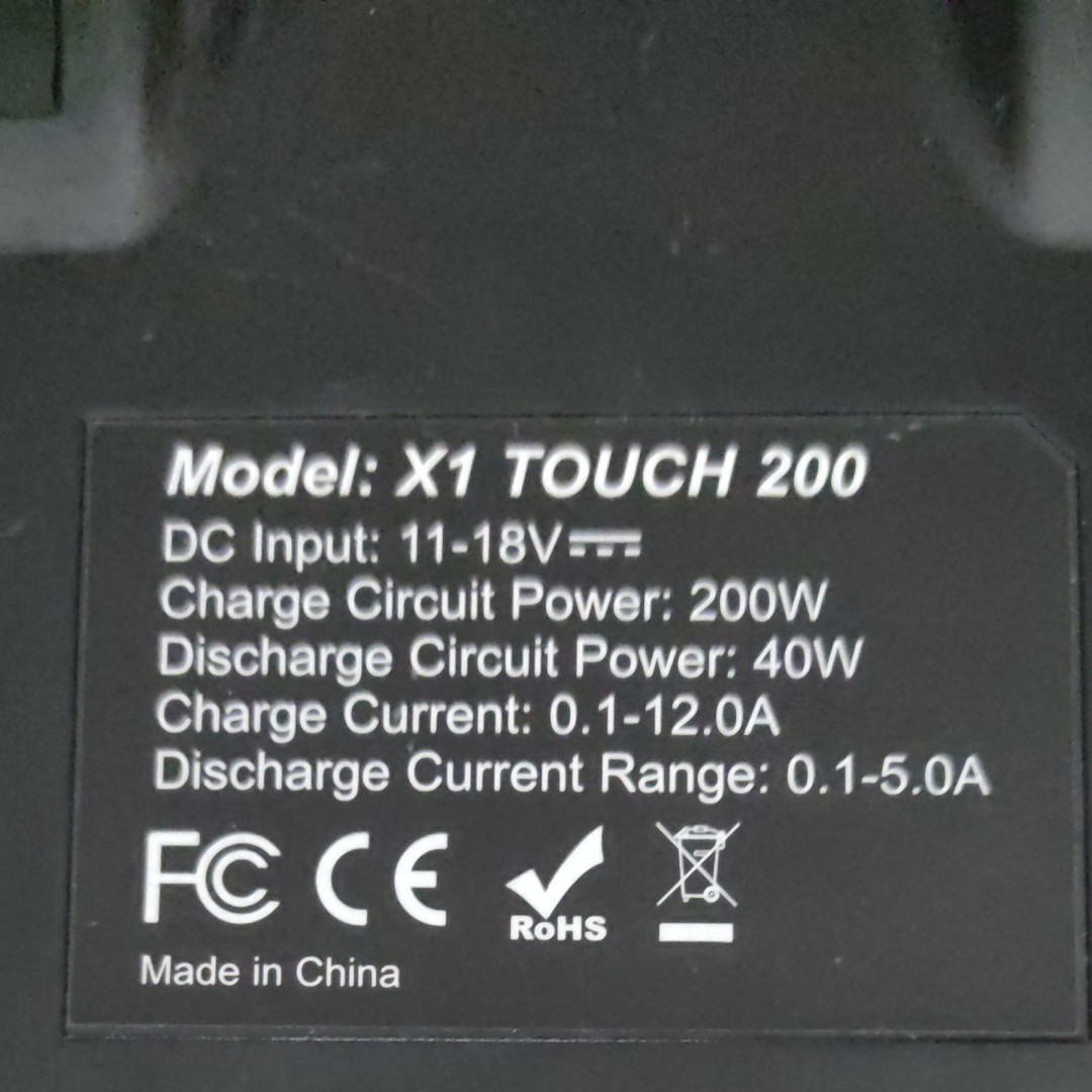 HiTEC multi charger X1 TOUCH 200