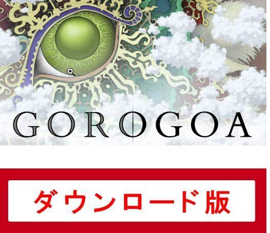 『ゴロゴア』(Gorogoa)|オンラインコード版 スイッチ