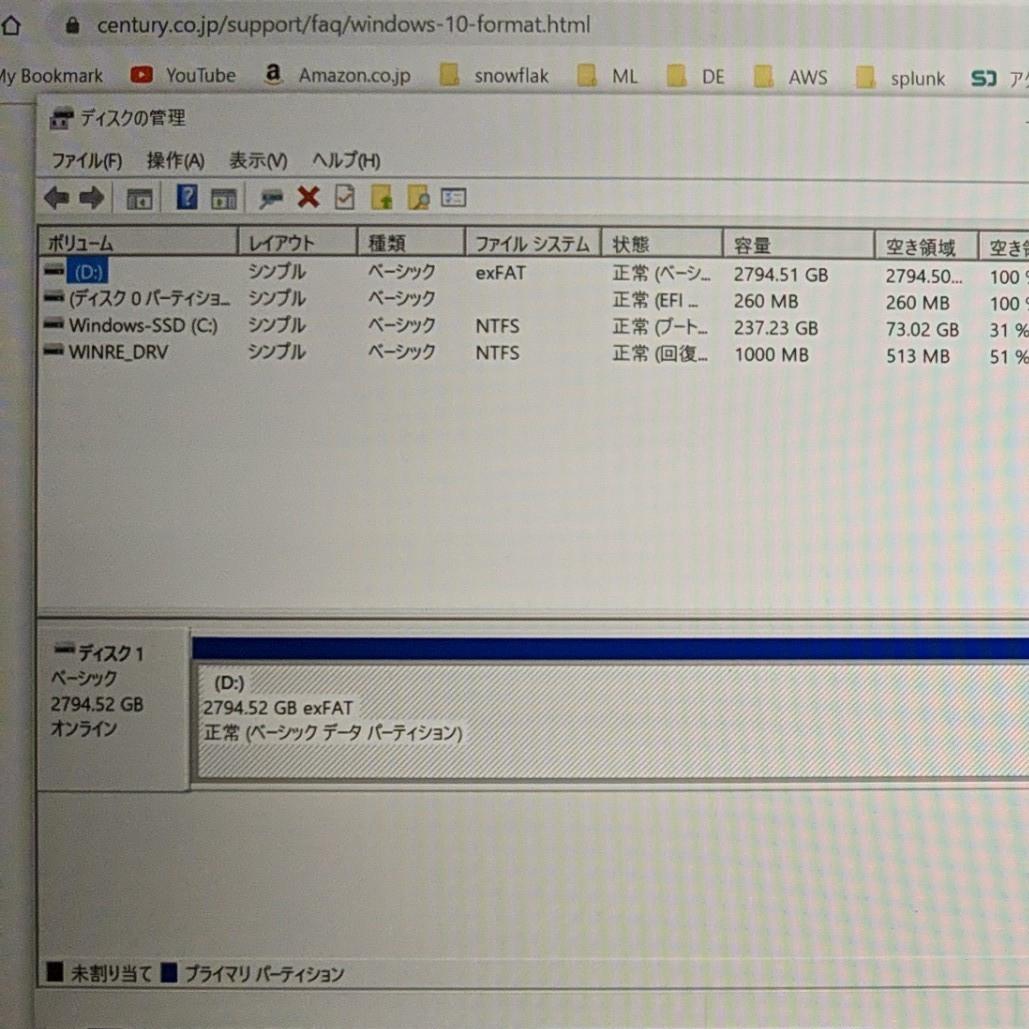 I-O DATA 録画用 外付けハードディスク 3TB
