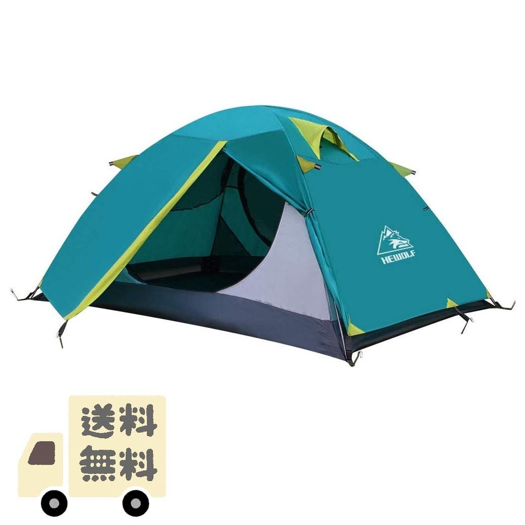 ソロ キャンプ テント ツーリング 1人用 2人用 コンパクト 軽量 アウトドア 登山 防災 BBQ