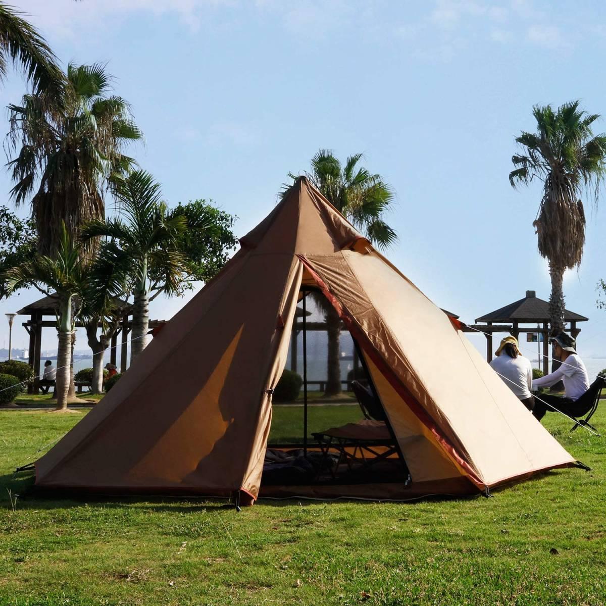 3人用 ワンポール テント 最大4人用 設営簡単 収納 コンパクト 軽量 ツーリング ソロ キャンプ