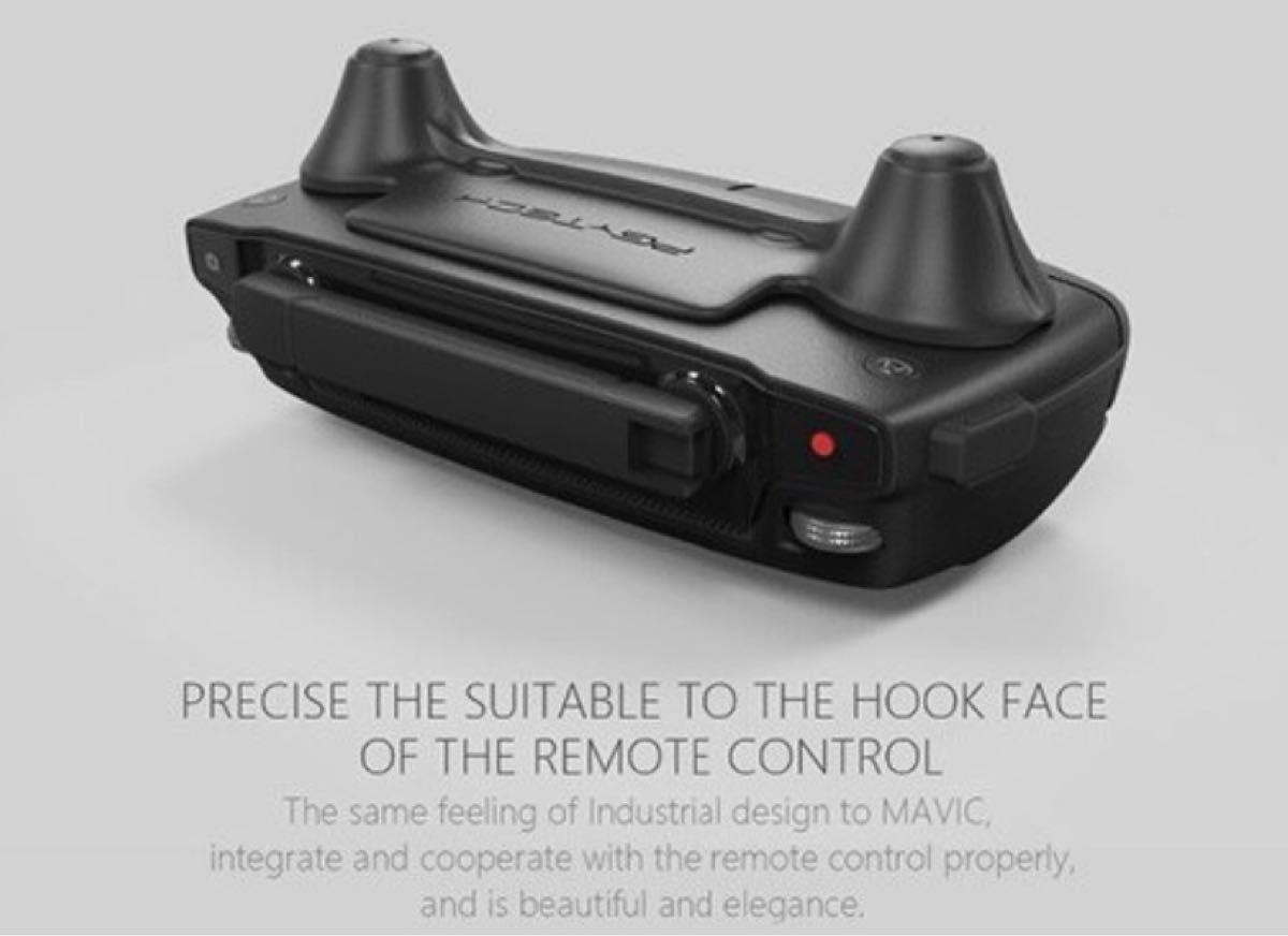 PGYTECH製 DJIドローン Mavic pro / SPARK用 送信機 スティック プロテクター 新品未開封