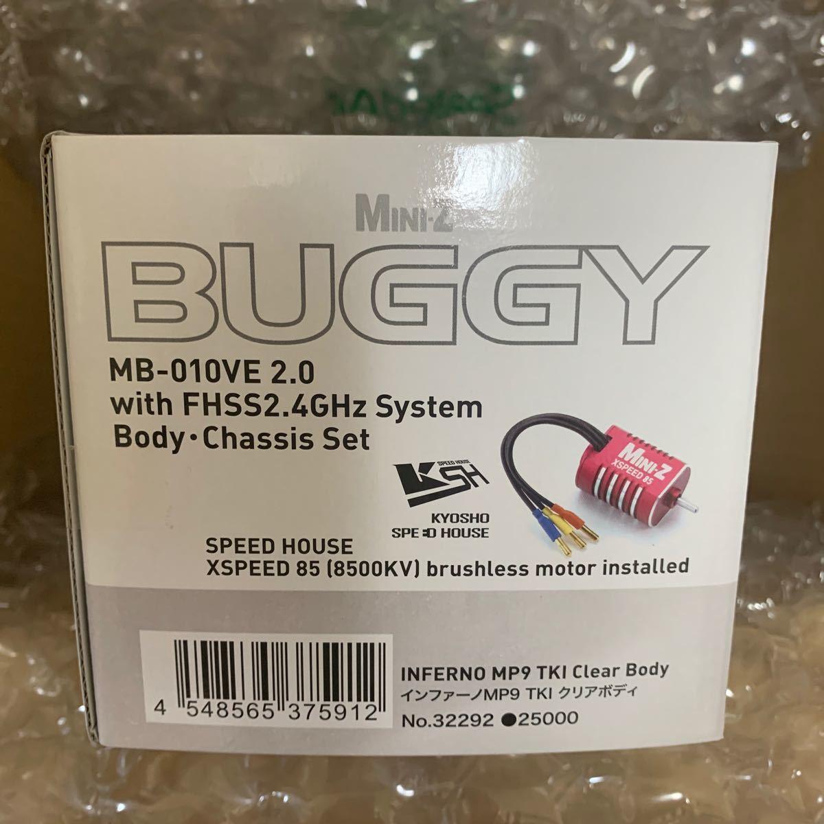 京商 ミニッツバギー MB-010VE 2.0 FHSS 2.4GHzシステム インファーノMP9  ブラシレス