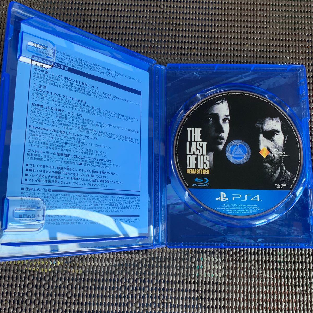 ラストオブアス The Last of Us Remastered - PS4