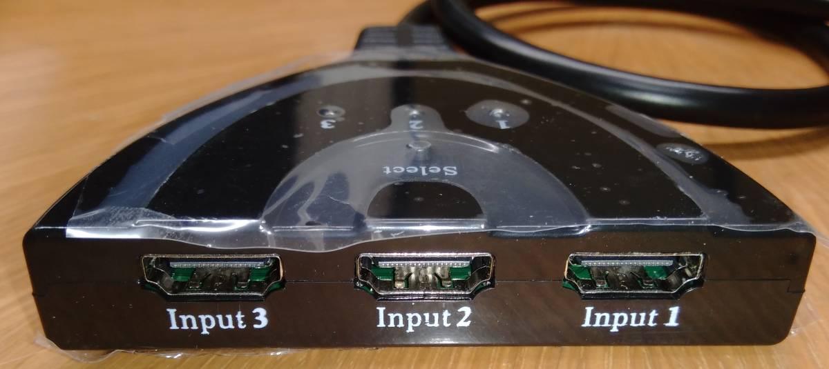 HDMI/A スイッチ切替器(オス×1出力、メス×3入力)分配/セレクター