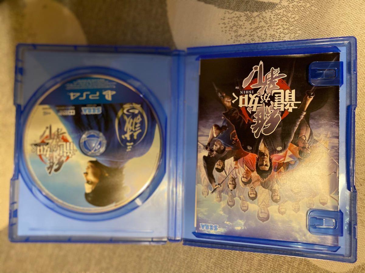 龍が如く維新 PS4 龍が如く プレステ4 PlayStation