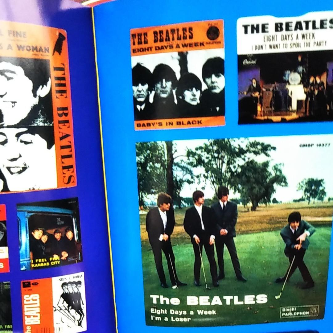 CDザ・ビートルズ1 THE BEATLES