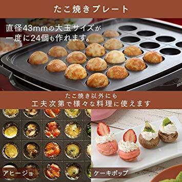 新品アイリスオーヤマ ホットプレート たこ焼き 焼肉 平面 プレート 3枚 蓋付き ブラック APA-137-BZIBR_画像5
