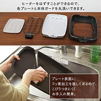 新品アイリスオーヤマ ホットプレート たこ焼き 焼肉 平面 プレート 3枚 蓋付き ブラック APA-137-BZIBR_画像6