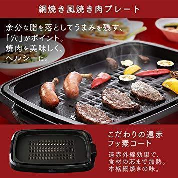 新品アイリスオーヤマ ホットプレート たこ焼き 焼肉 平面 プレート 3枚 蓋付き ブラック APA-137-BZIBR_画像3