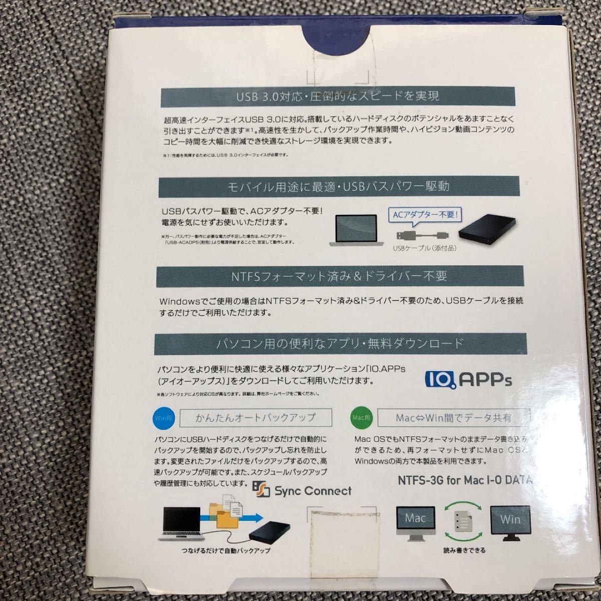 I・O DATA HDPH-UT500K ポータブルハードディスク ポータブルHDD カクうす 外付け 500GB