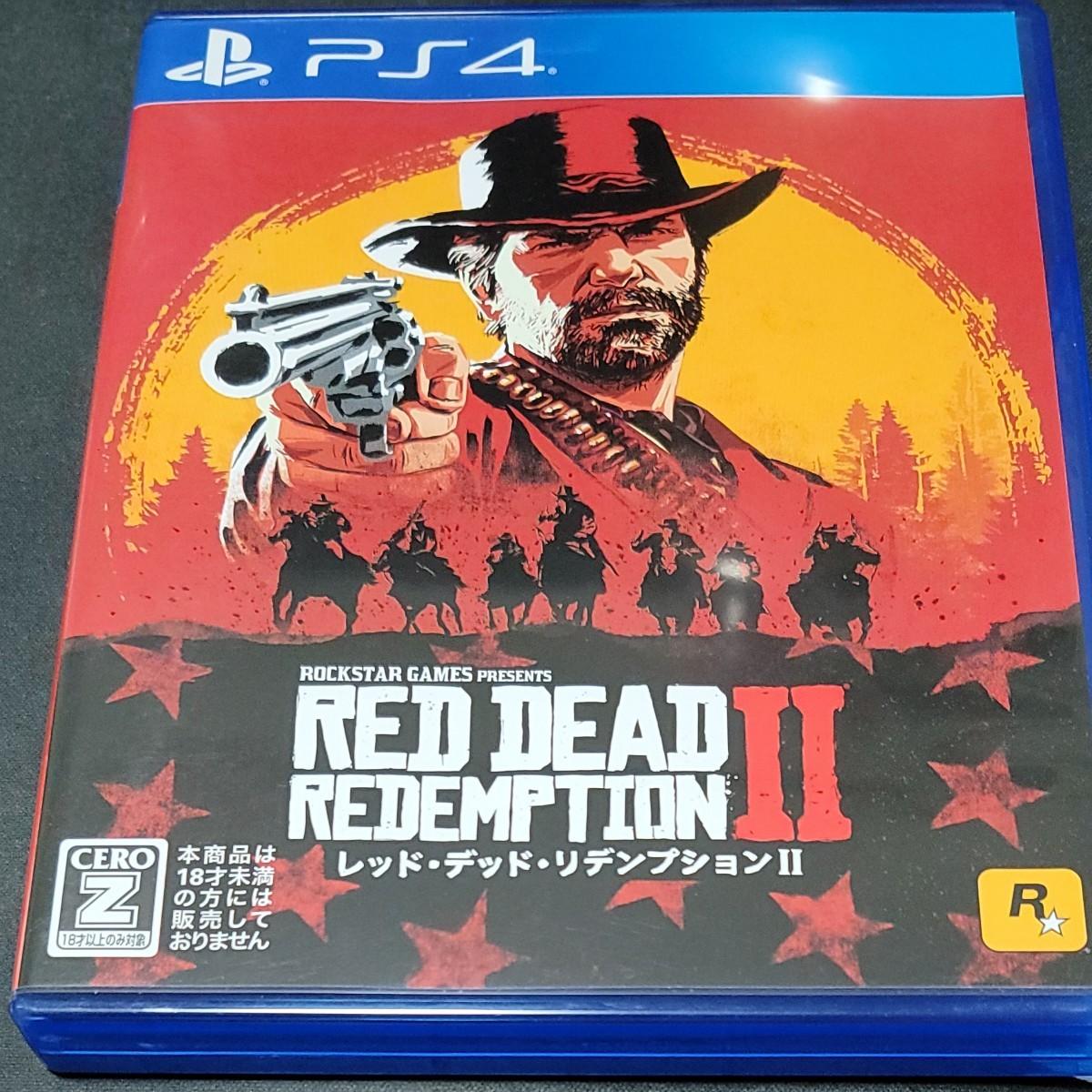 レッドデッドリデンプション2 RDR2 RED DEAD REDMPTION 2 PS4