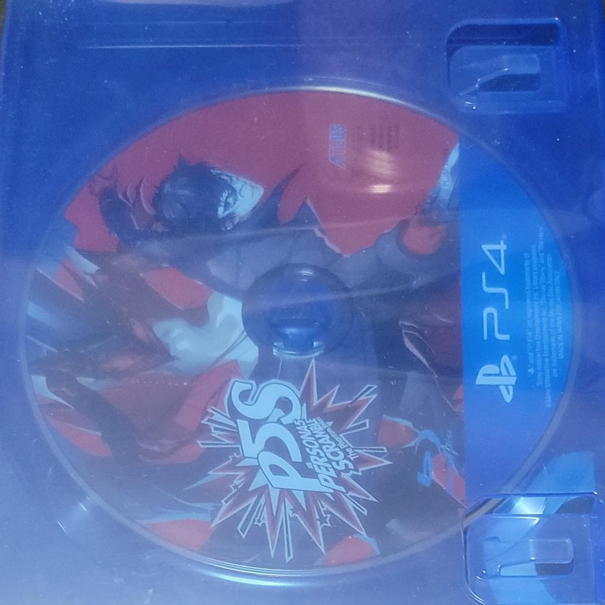ペルソナ5 スクランブル ザ ファントム ストライカーズ PS4 PERSONA5