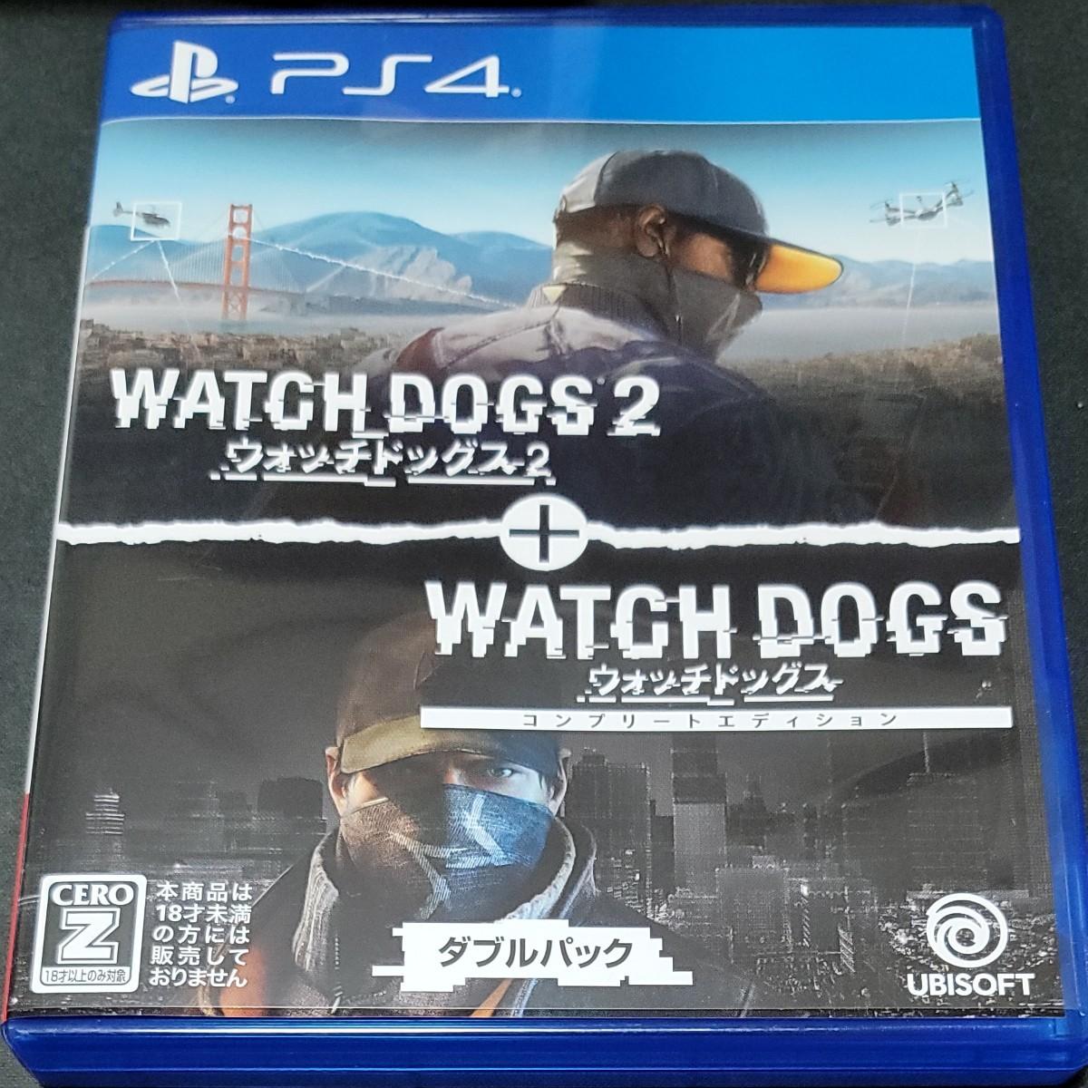 ウォッチドッグス1+2 ダブルパック PS4 Watch Dogs