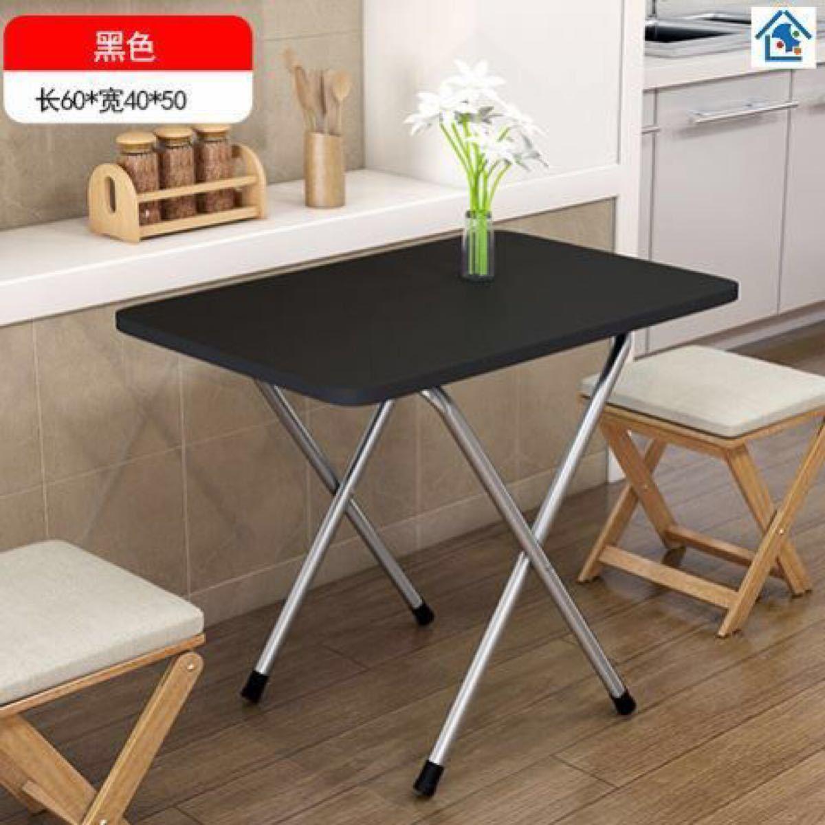 キャンプ バーベキュー 折りたたみ テーブル黒色