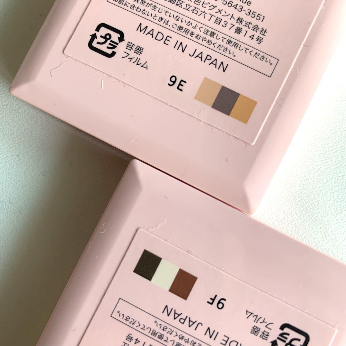 WHOMEE アイシャドウパレット アイボリーブラウン&オレンジブラウン新品未使用セット