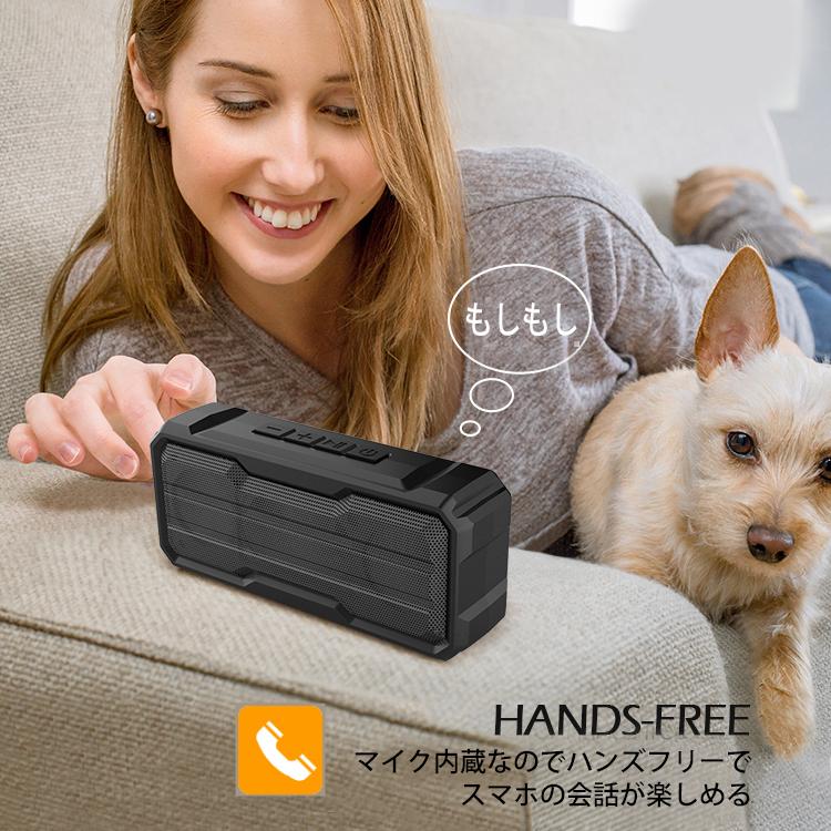 *Bluetooth 高音質 ワイヤレス スピーカー IPX4防水 軽量 ポータブル ハンズフリー通話 充電式 マイク内蔵 TWS機能 wj7_画像10