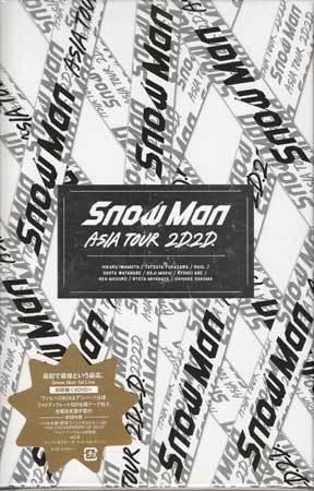◆新品DVD★『Snow Man ASIA TOUR 2D.2D.初回盤』スノーマン AVBD-27974/7 岩本照 深澤辰哉 ラウール 渡辺翔太 向井康二 阿部亮平★1円_◆新品DVD★『Snow Man ASIA TOUR 2D.2D.