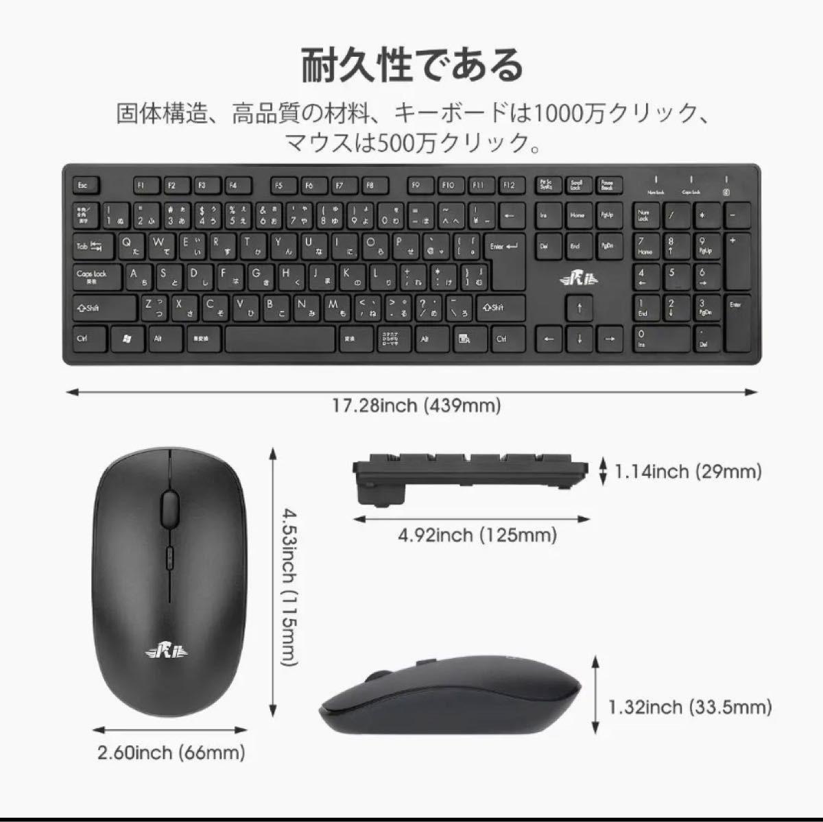 ★新品★ Bluetooth ワイヤレスキーボード マウスセット キーボード 長距離使用可 riitek
