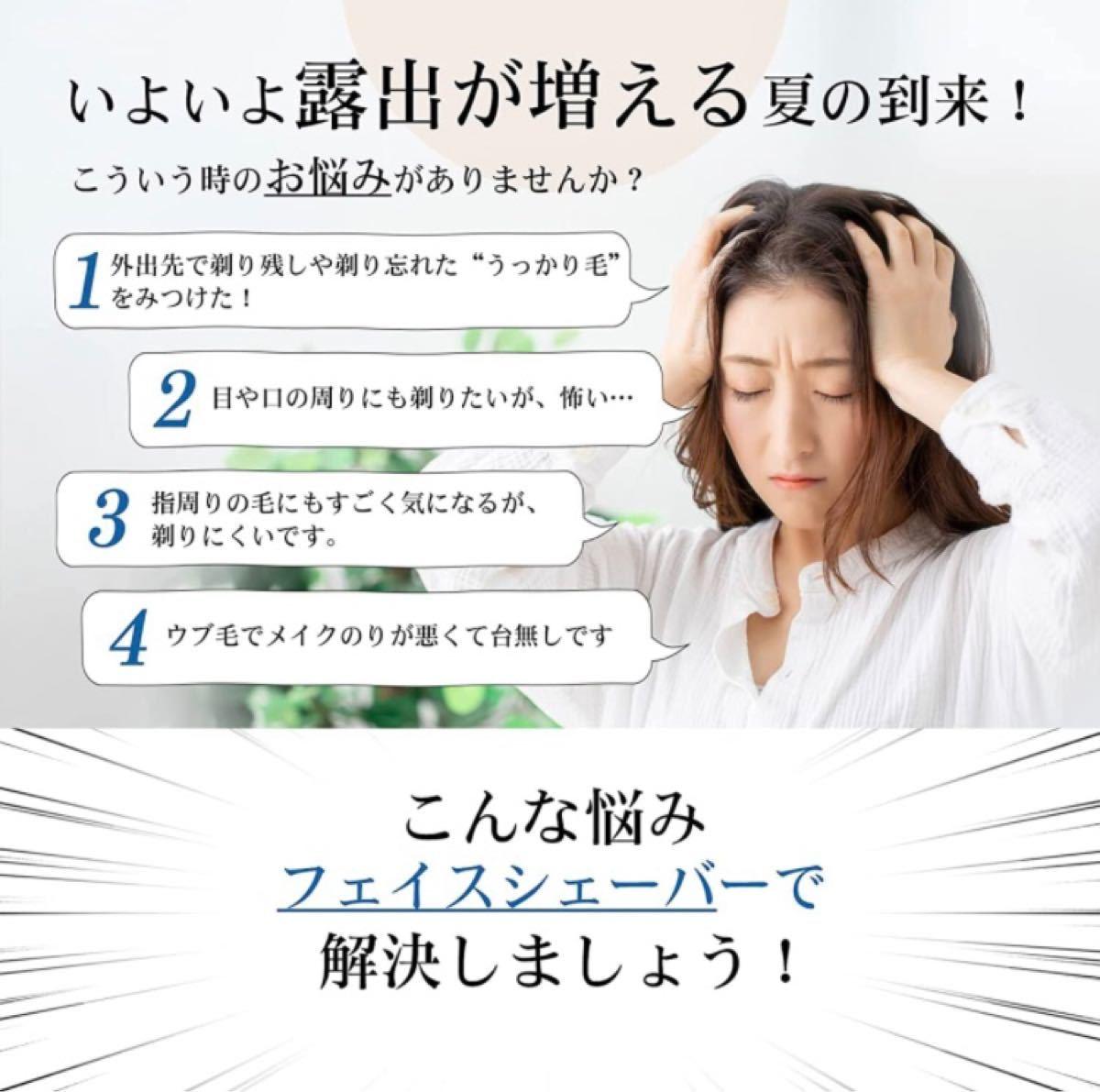 レディースシェーバー 女性用シェーバー 充電式 連続120分使用可能