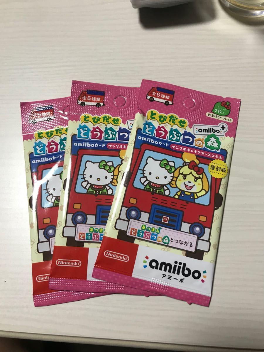 とびだせどうぶつの森amiibo+ サンリオキャラクターズコラボ