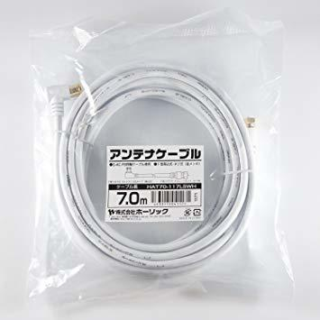 ホワイト 7m HORIC アンテナケーブル S-4C-FB同軸 7.0m ホワイト BS/CS/地デジ/4K8K放送対応 F型_画像2