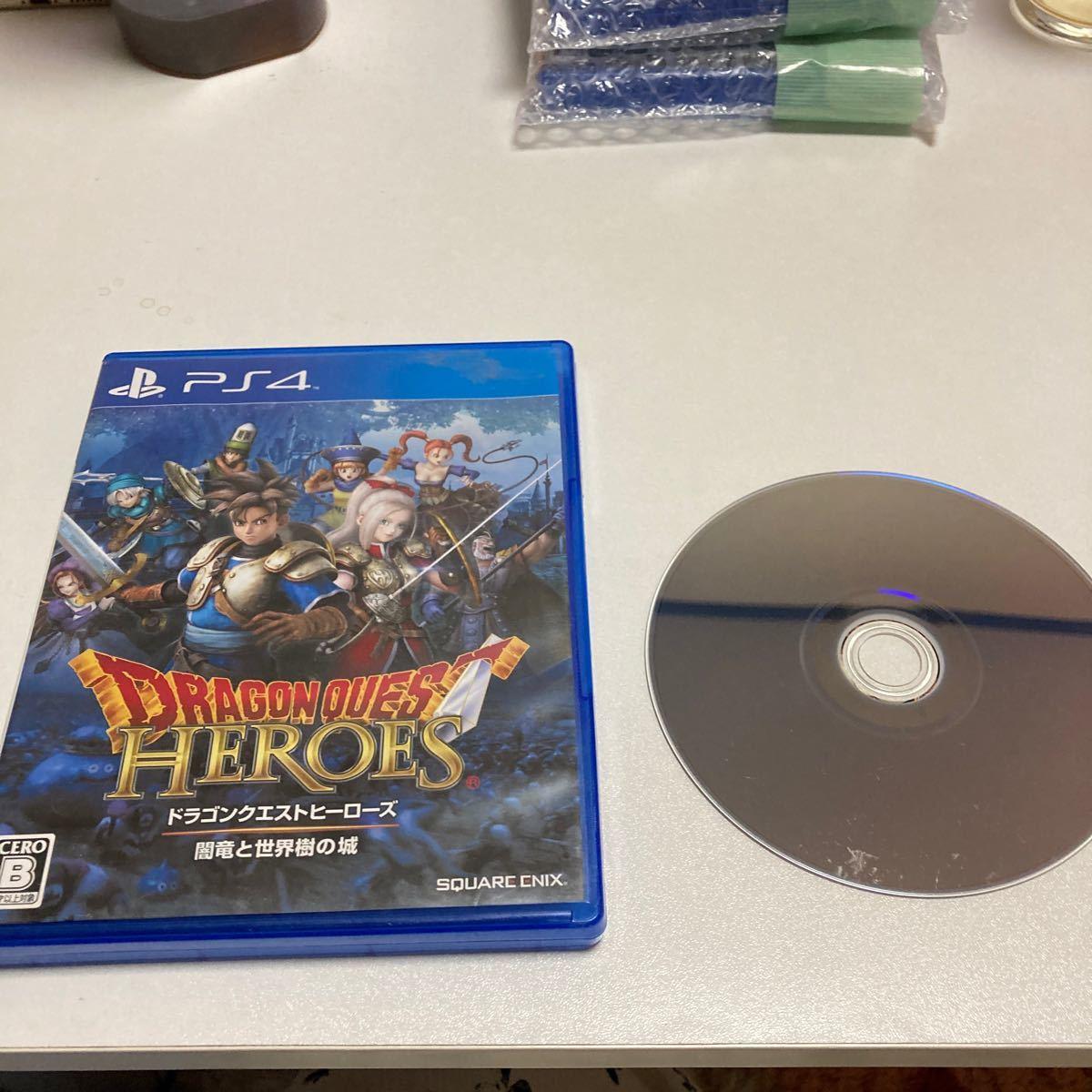 PS4ソフト ドラゴンクエストヒーローズ