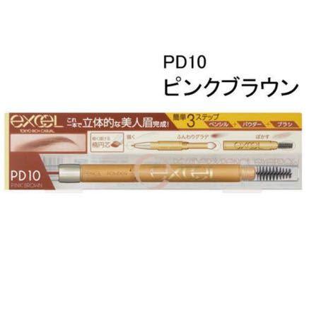 エクセル パウダー&ペンシル アイブロウEX PD10 ピンクブラウン 新品未開封