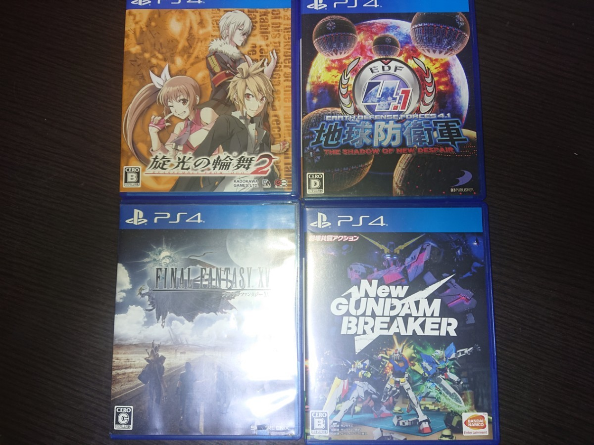 PS4ソフト 4枚セット