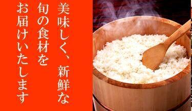 滋賀県産キヌヒカリ白米5㌔ 1980円 令和2年産! _画像2