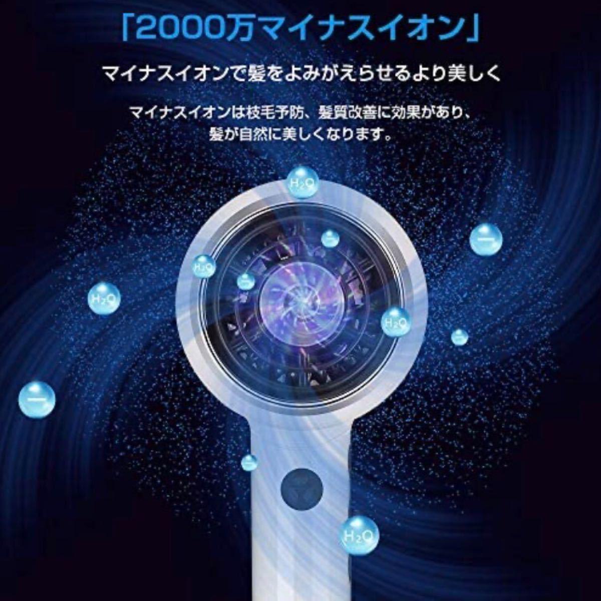 ヘアドライヤー マイナスイオン 超大風量 低騒音 磁気ノズル 液晶ディスプレイ