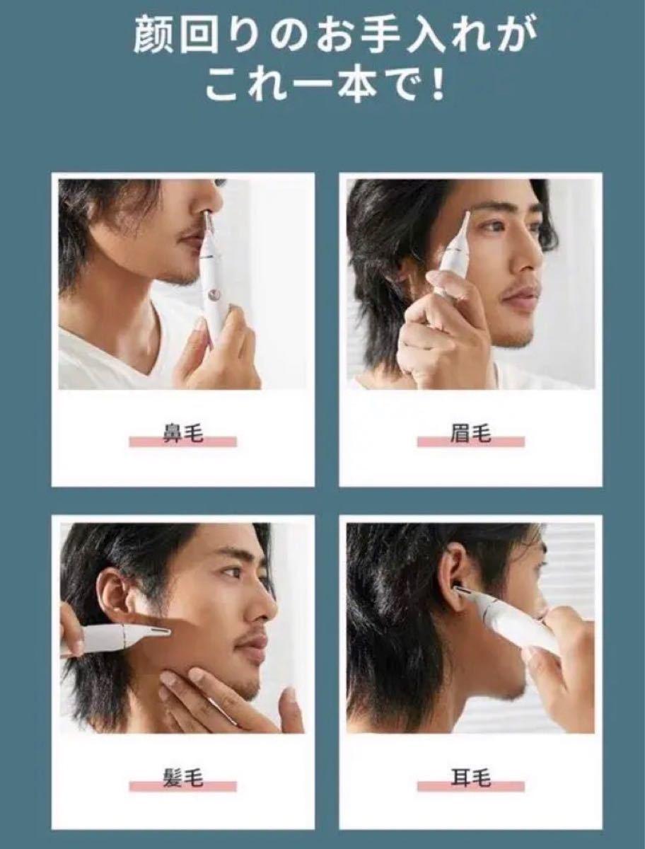鼻毛カッター シェーバー ダブル超薄刃 丸洗い可能 フェイスシェーバー 毛処理 耳鼻毛カッター