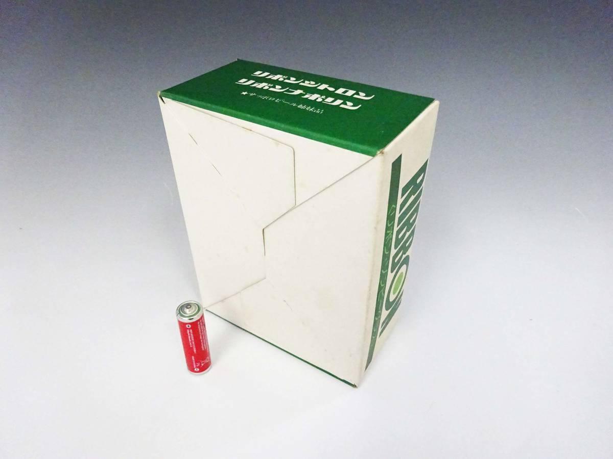 ◆②昭和レトロ リボンシトロン ナポリン ゾンビーグラス 食器雑貨 デッドストック 当時物 サッポロビール非売品 企業物 グリーン _画像7
