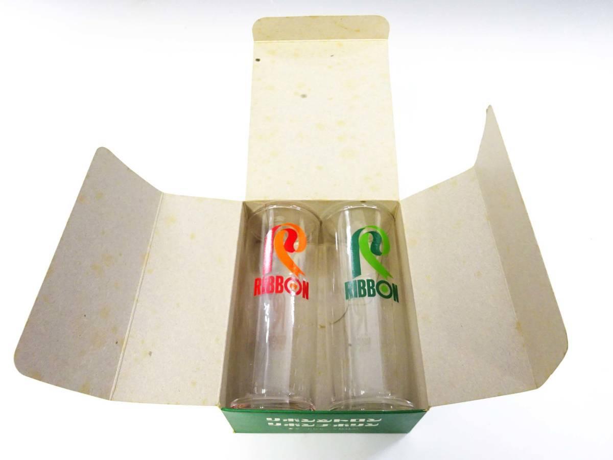 ◆②昭和レトロ リボンシトロン ナポリン ゾンビーグラス 食器雑貨 デッドストック 当時物 サッポロビール非売品 企業物 グリーン _画像4