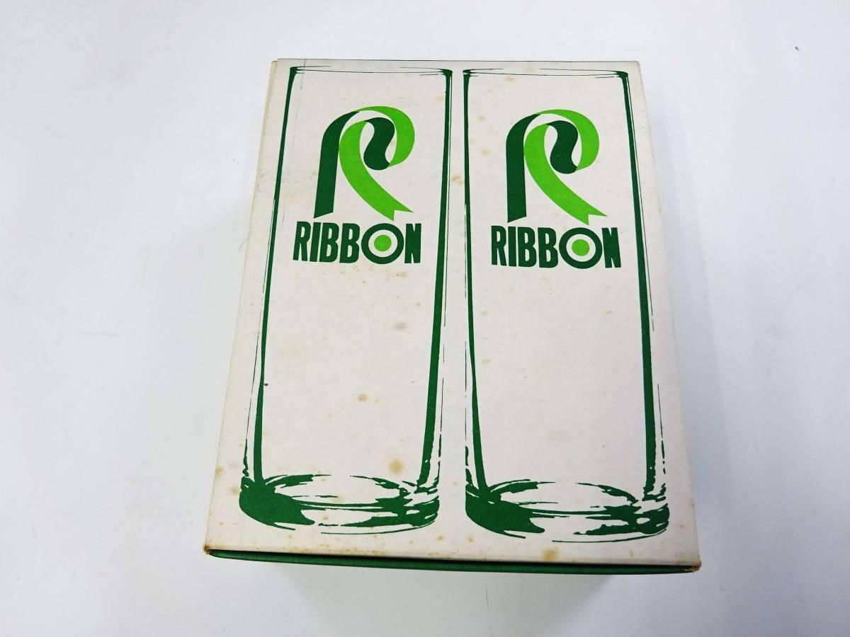 ◆②昭和レトロ リボンシトロン ナポリン ゾンビーグラス 食器雑貨 デッドストック 当時物 サッポロビール非売品 企業物 グリーン _画像3