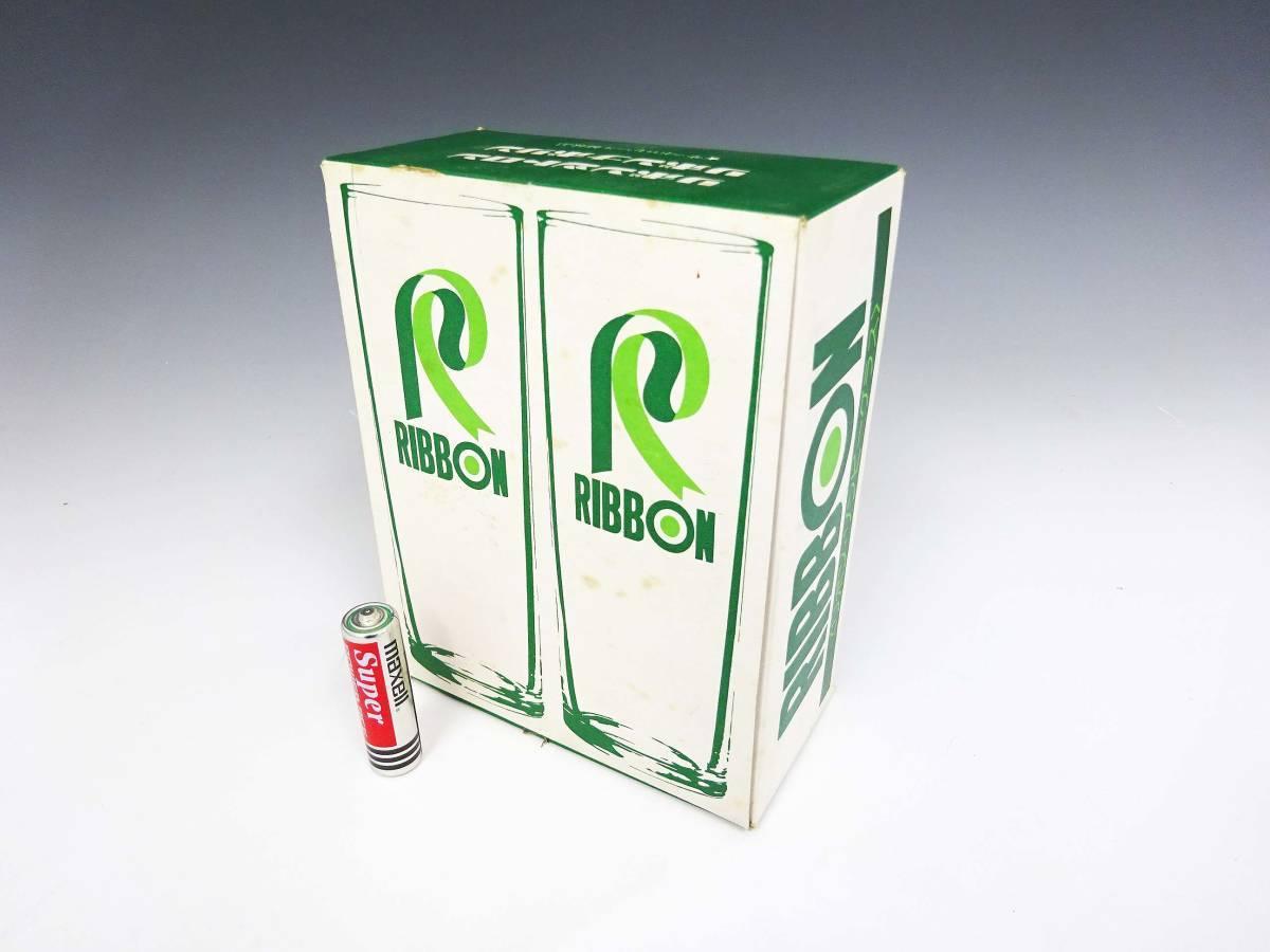 ◆⑤昭和レトロ リボンシトロン ナポリン ゾンビーグラス 未使用 デッドストック 当時物 サッポロビール 非売品 企業物 グリーン 食器 雑貨_画像1