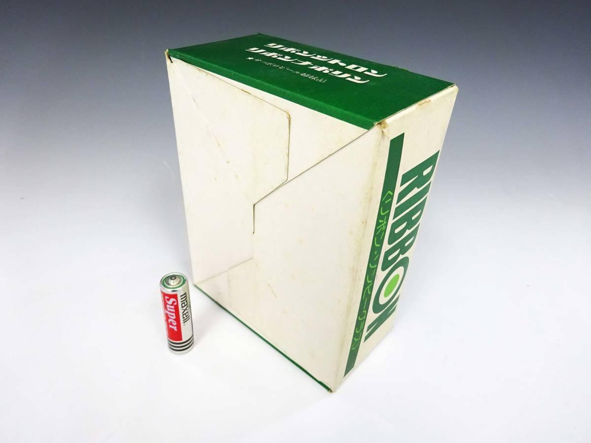 ◆⑤昭和レトロ リボンシトロン ナポリン ゾンビーグラス 未使用 デッドストック 当時物 サッポロビール 非売品 企業物 グリーン 食器 雑貨_画像8