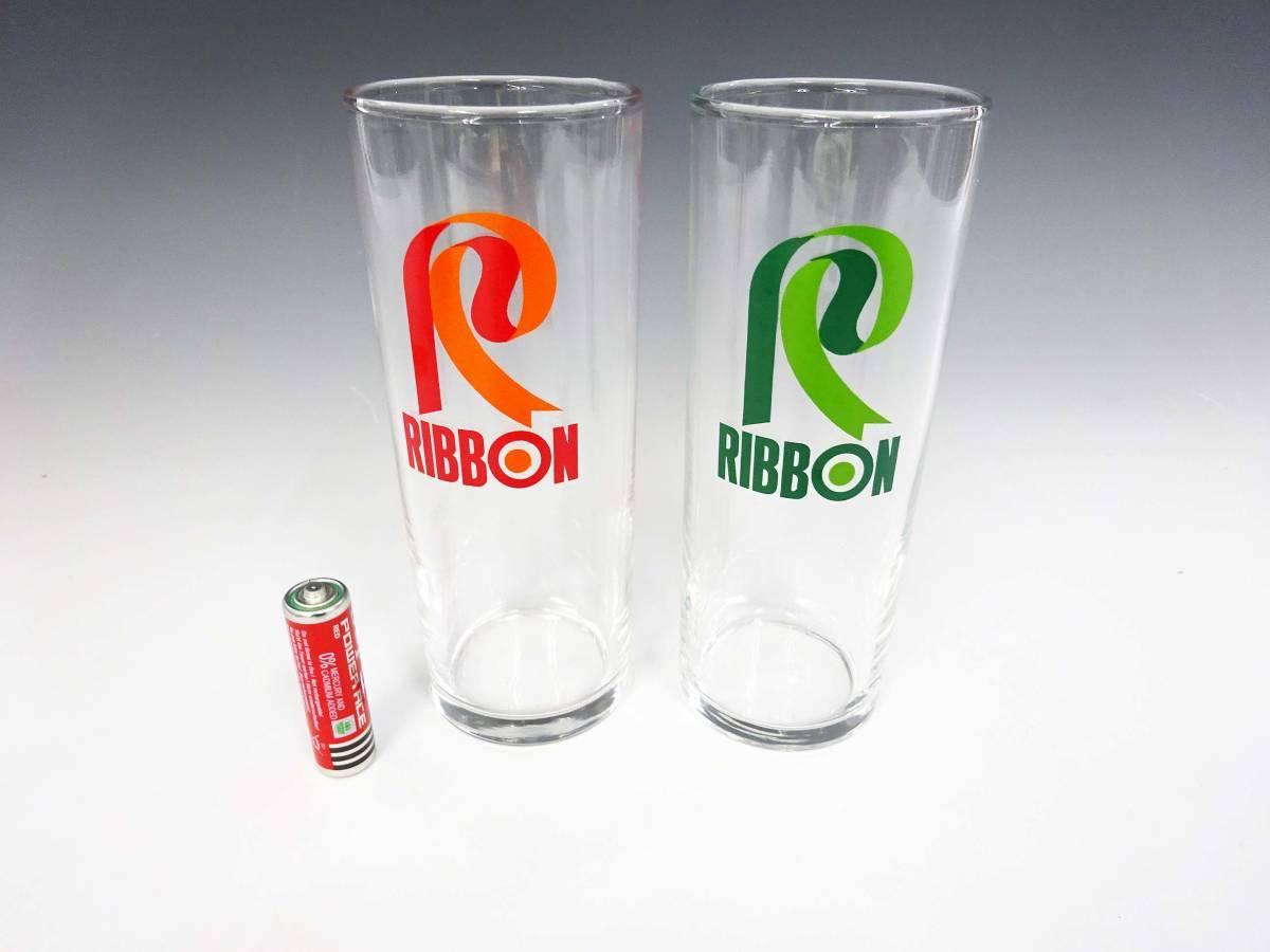 ◆③昭和レトロ リボンシトロン リボンゾンビー グラス 未使用 デッドストック 当時物 サッポロビール 非売品 企業物 グリーン 食器 雑貨_画像2