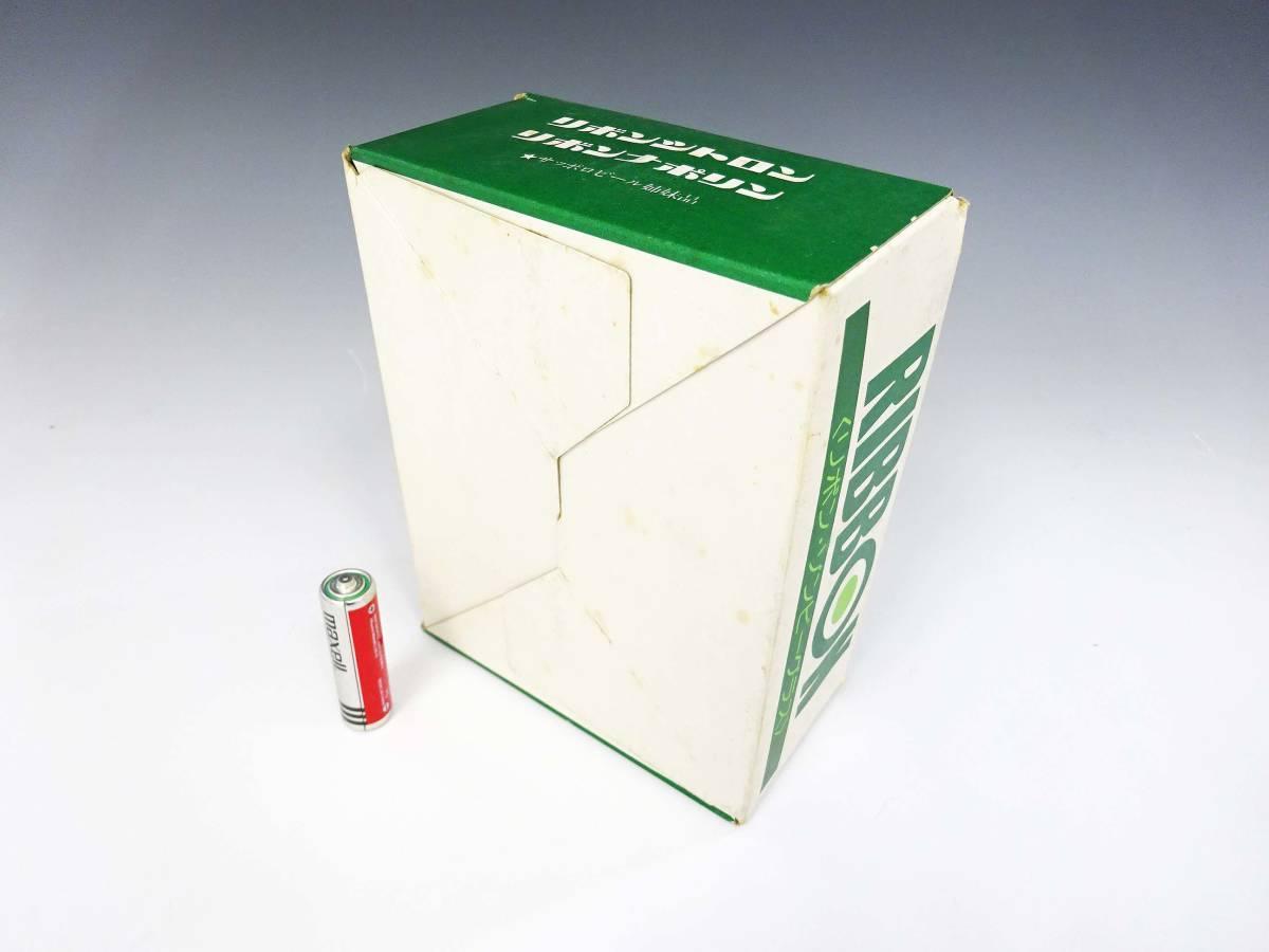 ◆③昭和レトロ リボンシトロン リボンゾンビー グラス 未使用 デッドストック 当時物 サッポロビール 非売品 企業物 グリーン 食器 雑貨_画像8