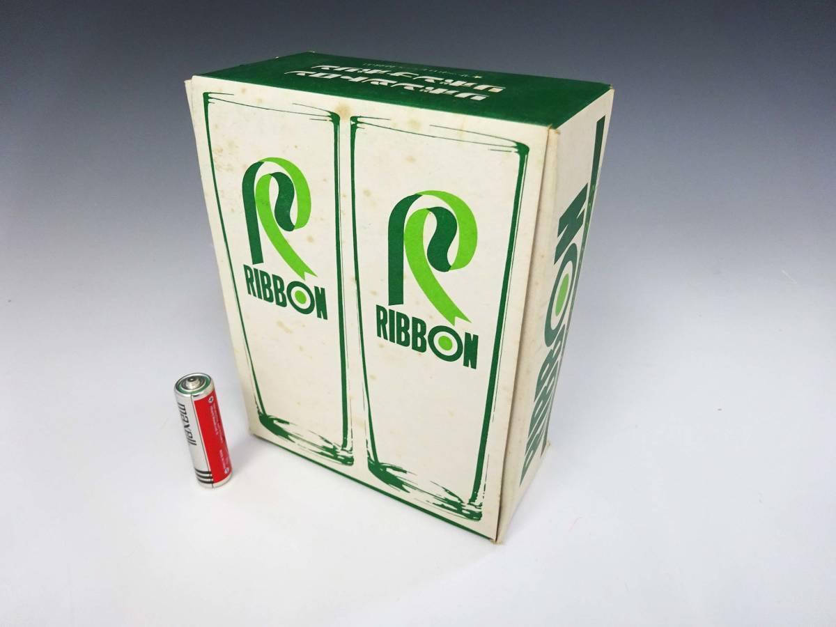 ◆③昭和レトロ リボンシトロン リボンゾンビー グラス 未使用 デッドストック 当時物 サッポロビール 非売品 企業物 グリーン 食器 雑貨_画像1