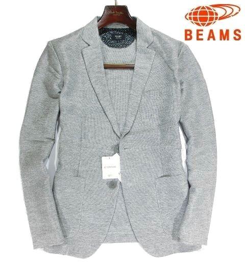 E05289新品▼ 春夏 ビームス BEAMS テーラードジャケット 【 XL 】 グレー ジャケット メランジ調生地 カラミ織り メンズ