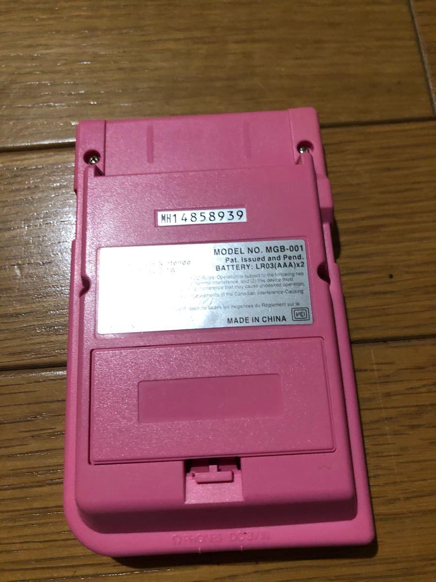ゲームボーイジャンク品 ピンクゲームボーイ