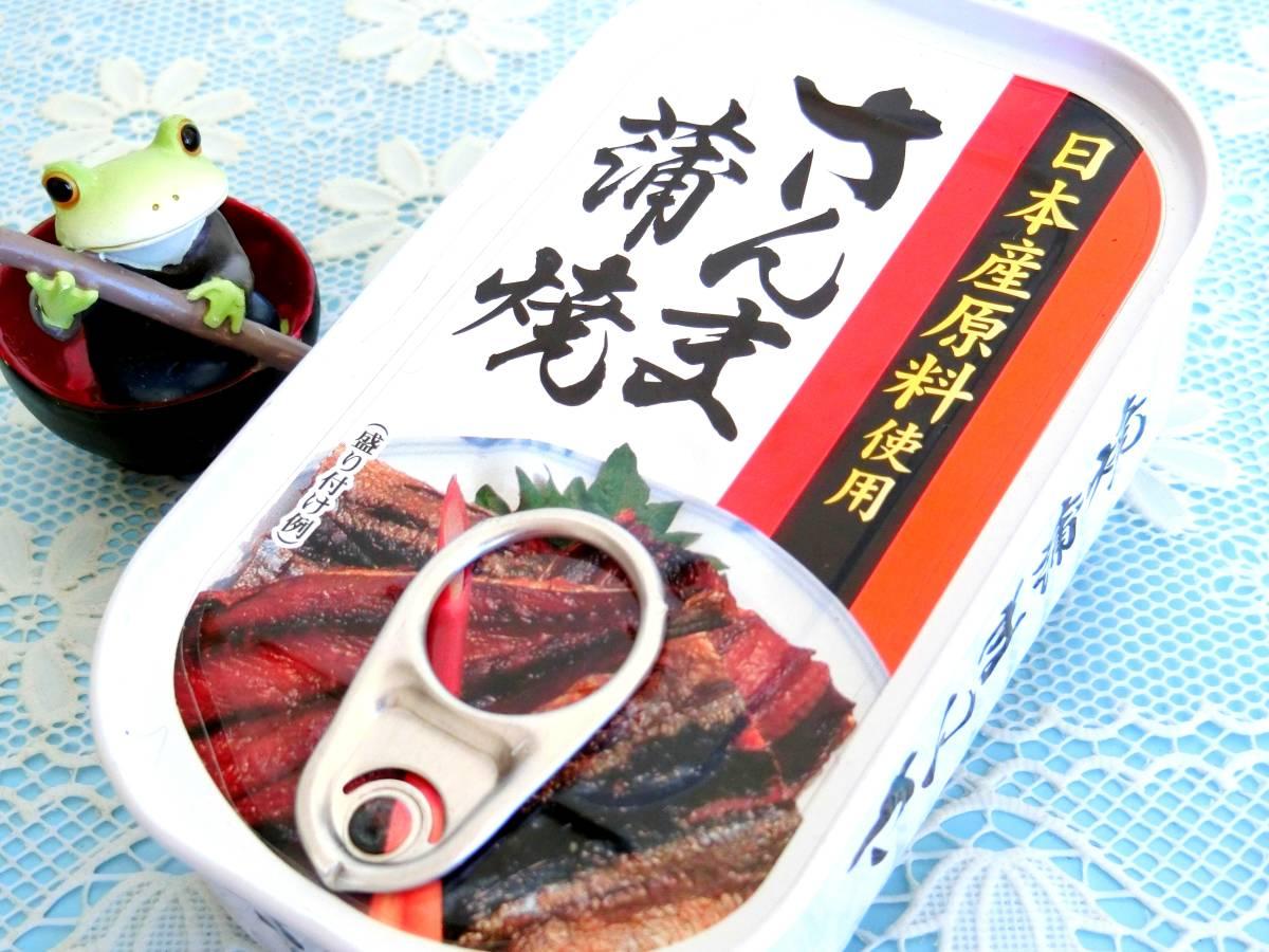 減塩いわし味噌/味付◆紅ずわいがに◆炭火焼はま焼◆肉じゃが◆贅沢ゆばお吸物◆真いか味付◆やきとりタレ◆さんま蒲焼◆マウスウォッシュ_画像8