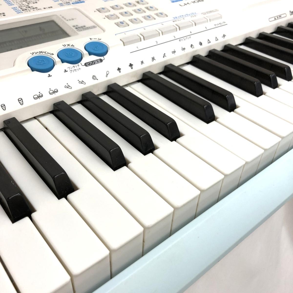中古 CASIO カシオ 電子キーボード 光ナビゲーション LK-108 61鍵盤 ホワイト ライトブルー タッチレスポンス 電子ピアノ H15123_画像4
