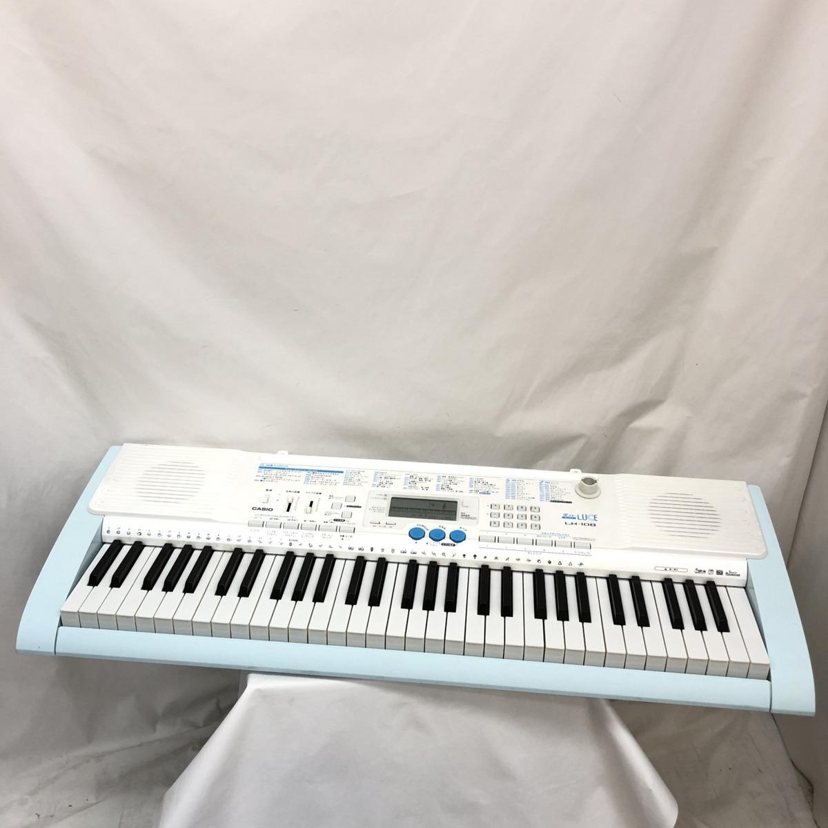中古 CASIO カシオ 電子キーボード 光ナビゲーション LK-108 61鍵盤 ホワイト ライトブルー タッチレスポンス 電子ピアノ H15123_画像1
