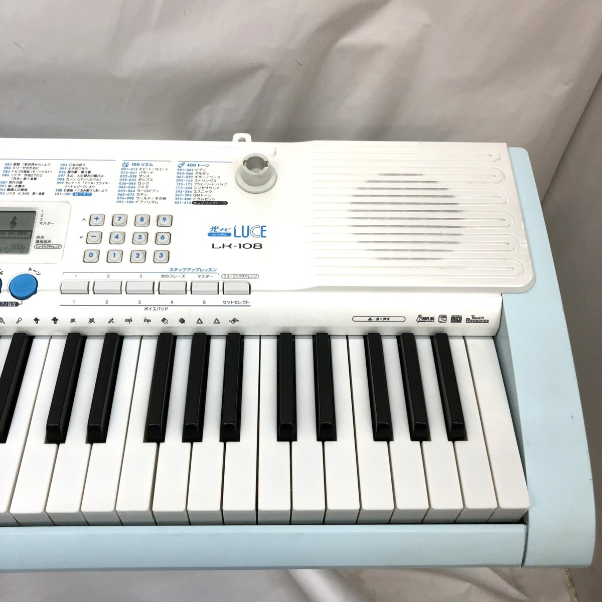 中古 CASIO カシオ 電子キーボード 光ナビゲーション LK-108 61鍵盤 ホワイト ライトブルー タッチレスポンス 電子ピアノ H15123_画像7