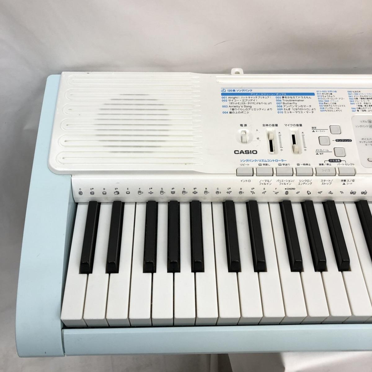 中古 CASIO カシオ 電子キーボード 光ナビゲーション LK-108 61鍵盤 ホワイト ライトブルー タッチレスポンス 電子ピアノ H15123_画像5
